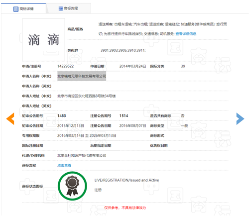 http://www.iprchn.com/ckfinder/userfiles/images/微信图片_20201030102733.png