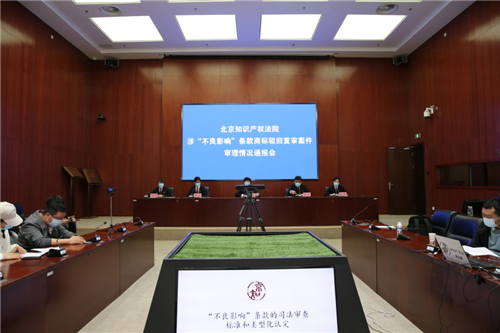 http://www.iprchn.com/ckfinder/userfiles/images/微信图片_20201105090446.png