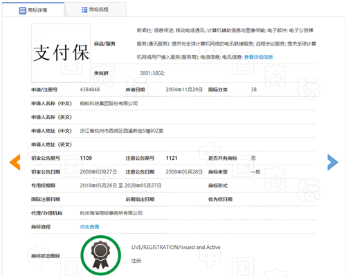 http://www.iprchn.com/ckfinder/userfiles/images/微信图片_20201105090919.png